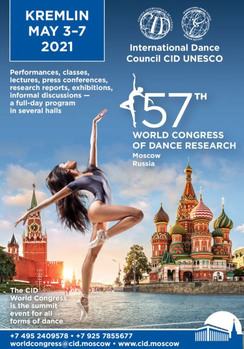 MOSCOW: 57th World Congress of Dance Research